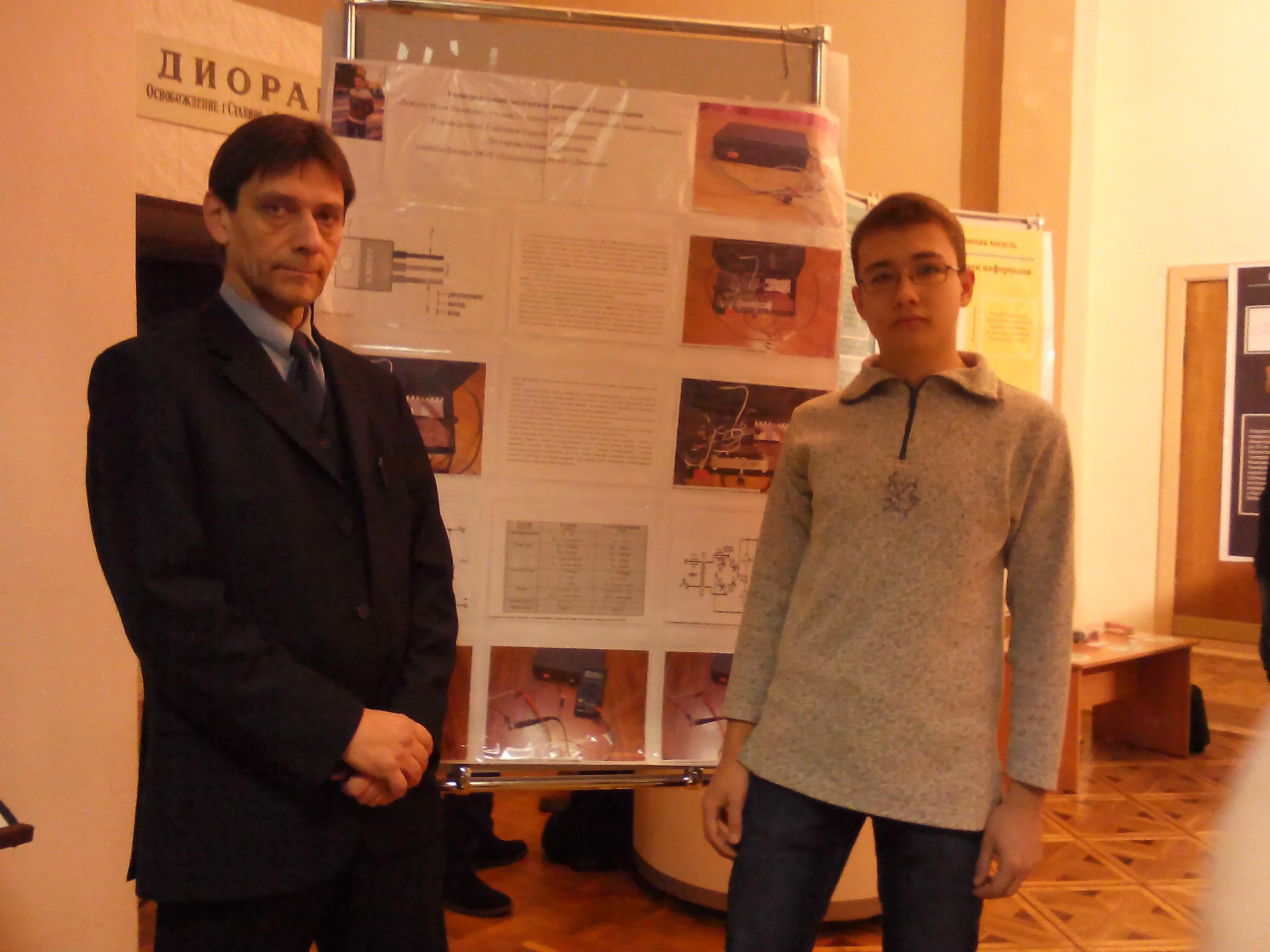 Республиканская выставка-конкурс научно-технического творчества обучающихся «НТТМ МАН»