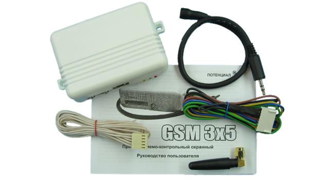 """ППК """"GSM-ХИТ-авто""""/ GSM сигнализация / Охранная сигнализация /СБ Арсенал"""