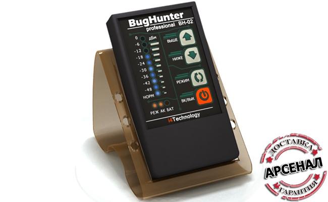 BugHunter Professional BH-02