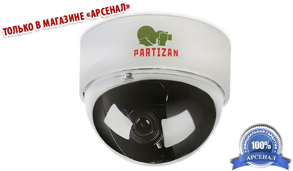 Купольная камера Partizan CDM-VF32HQ-7 HD 3.0 White