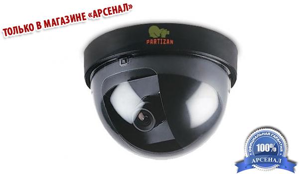 Купольная камера Partizan CDM-332H