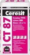 Смесь для привлеивания и армирования теплоизоляционных плит - Ceresit CT 87