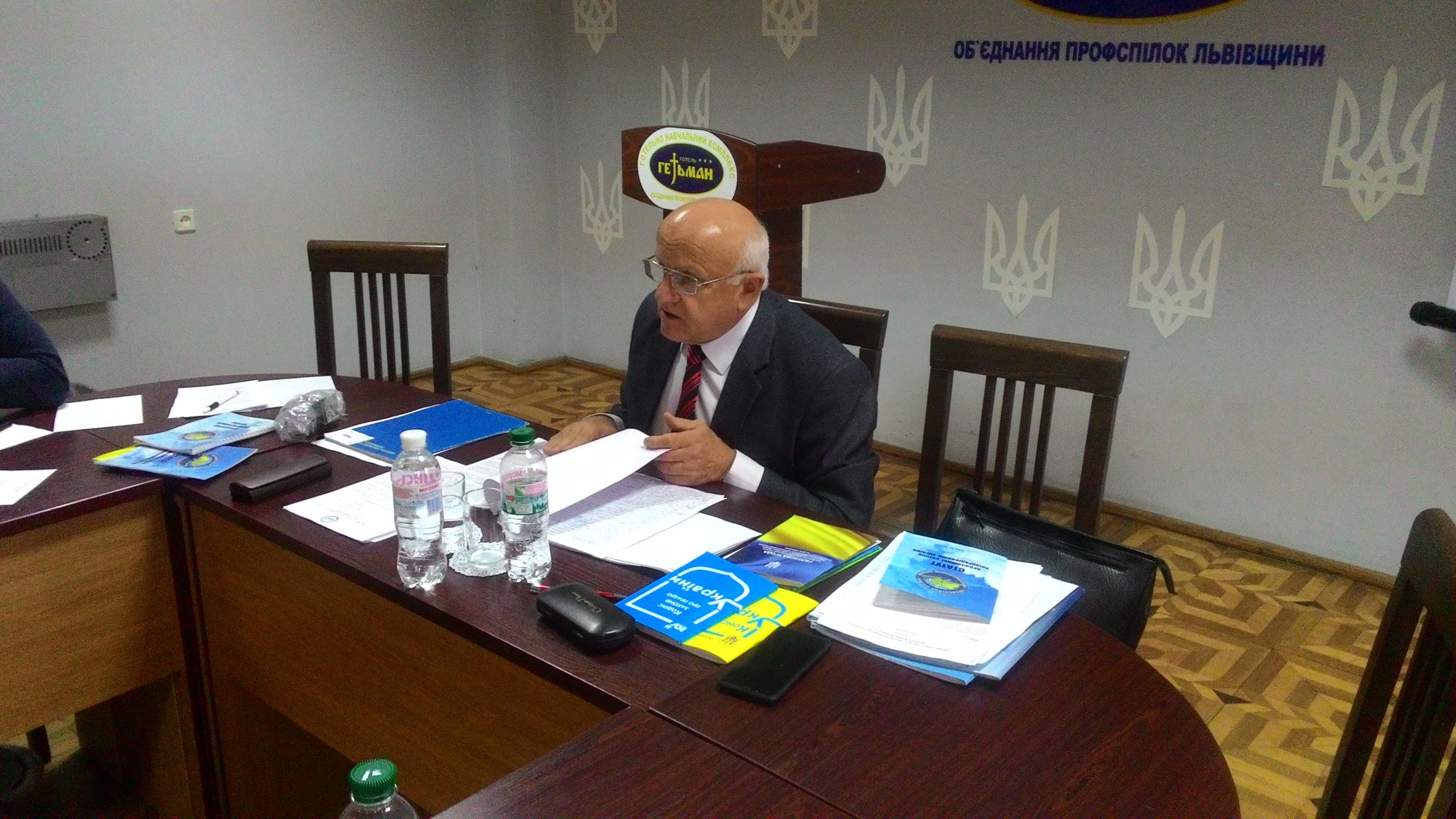 Засідання президії ЦК Профспілки авіапрацівників України у Львові