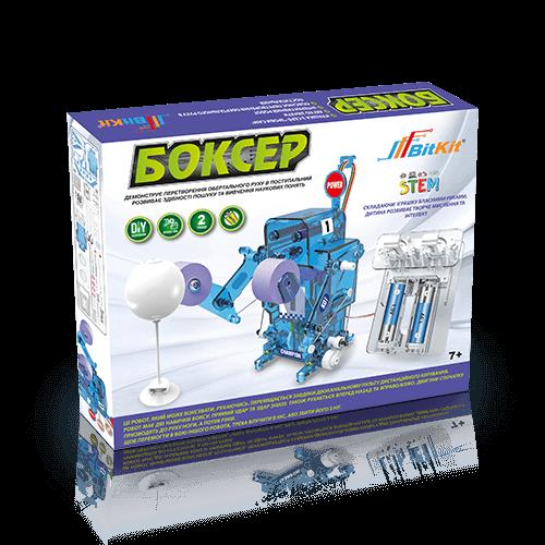 Боксер – робот конструктор 489грн